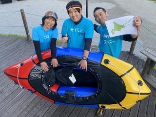 カッパと冒険「パックラフトで釧路川の源流と湿原のいいとこどり2日間!」